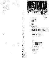 litak historia wychowania tom 1 pdf